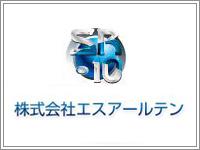 【不動産】株式会社エスアールテン様