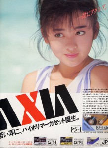 AXIA_斉藤由貴