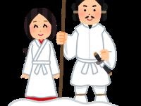 monogatari_izanami_izanagi