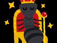 bug_character_jouou_ari