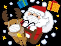 christmas_mask_santa_tonakai_smile