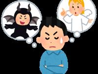 tenshi_akuma_man