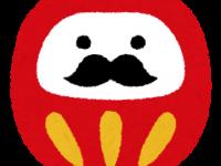 daruma1_red