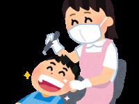 doctor_haisya_shikaeisei