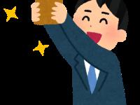 kyuryou_bonus_man2