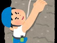 sports_rock_climbing_man