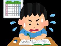 syukudai_natsuyasumi_boy_aseru