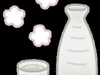 drink_atsukan