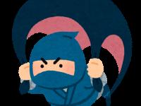 ninja_musasabi